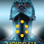 NOIEGAIA 1